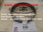 TEREX NHL TR60 RIGID DUMP TRUCK ALLISON TRANSMISSION  6838041 SPACER